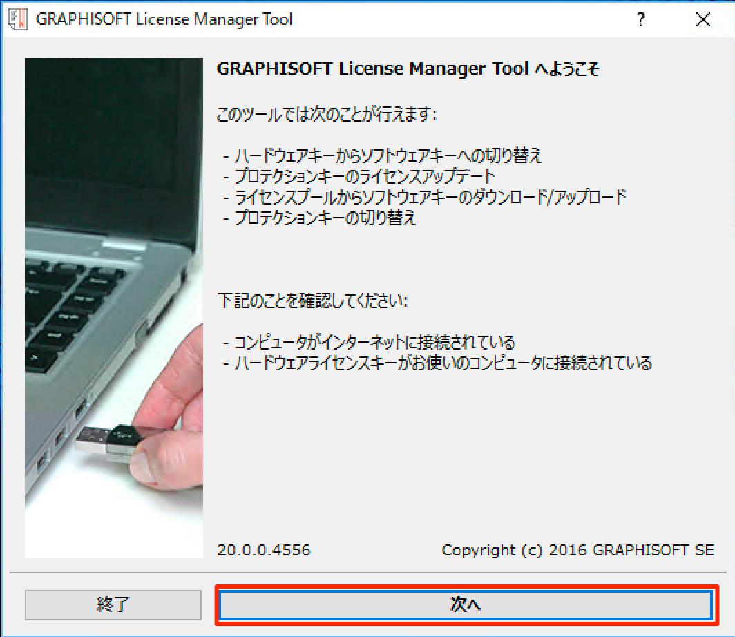 LMT_license_renewal_01.png