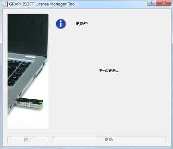 LMT_license_renewal_03.jpg