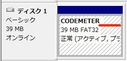 faq_codemeter_trashbox_cdc_07.jpg